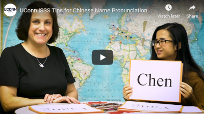 Tips for Chinese name pronunciation
